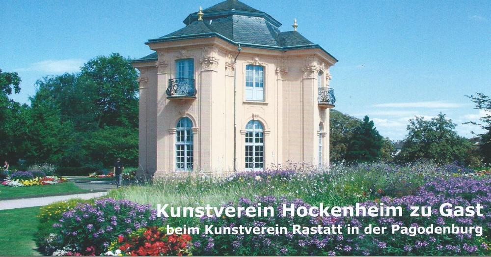 Ausstellung  in der Pagodenburg